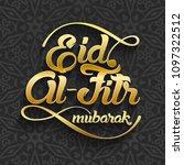 id al fitr mubarak greeting... | Shutterstock .eps vector #1097322512