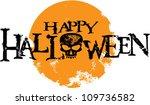 happy halloween skull text and...   Shutterstock .eps vector #109736582