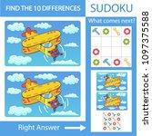 children worksheets with... | Shutterstock .eps vector #1097375588