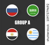 groups football world... | Shutterstock .eps vector #1097379692