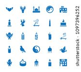 religion icon. collection of 25 ... | Shutterstock .eps vector #1097396252