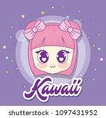 kawaii anime girl design | Shutterstock .eps vector #1097431952