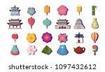 asia culture design | Shutterstock .eps vector #1097432612