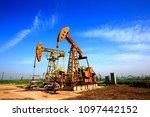 the oil pump  industrial... | Shutterstock . vector #1097442152