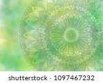 Abstract Watercolor Digital Ar...