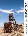 old wooden mining head frame in ... | Shutterstock . vector #1097491088