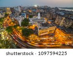 Kolkata city top view  at night, West Bengal, India. Long exposure photo