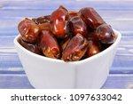 heap of dates as source natural ...   Shutterstock . vector #1097633042