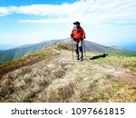 summer hike in iceland with a... | Shutterstock . vector #1097661815