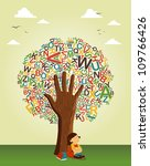 Back to schoo concept tree. Learn to read collaborative education. Vector file layered for easy manipulation and custom coloring. - stock vector