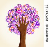 Learn to read at school education concept tree hand. Vector file layered for easy manipulation and custom coloring. - stock vector