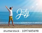 hello july hand lettering....   Shutterstock . vector #1097685698