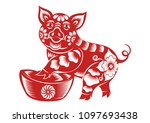 year of the pig red paper cut... | Shutterstock .eps vector #1097693438