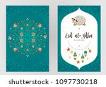 vector muslim holiday eid al... | Shutterstock .eps vector #1097730218
