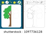 preschool worksheet for... | Shutterstock .eps vector #1097736128