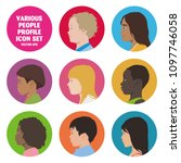 various children profile set ... | Shutterstock .eps vector #1097746058
