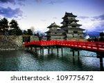 matsumoto castle  japan   Shutterstock . vector #109775672