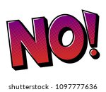 no word pop art retro vector... | Shutterstock .eps vector #1097777636