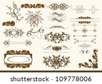 set of calligraphic elements.... | Shutterstock .eps vector #109778006
