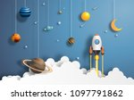 paper art style of rocket... | Shutterstock .eps vector #1097791862