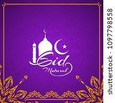 abstract religious eid mubarak... | Shutterstock .eps vector #1097798558