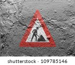 repair road sign painted on...   Shutterstock . vector #109785146