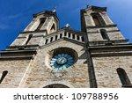 Old church in Tallinn - stock photo