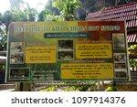 phatthalung  thailand   october ... | Shutterstock . vector #1097914376