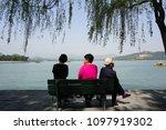 beijing  china  april 28  2018  ... | Shutterstock . vector #1097919302