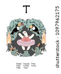 vector english alphabet series...   Shutterstock .eps vector #1097962175