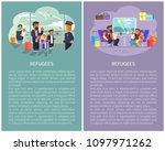 refugee banners collection ... | Shutterstock .eps vector #1097971262