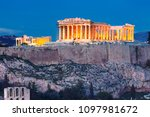 aerial view of the acropolis...   Shutterstock . vector #1097981672