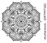 oriental mandala doodle line...   Shutterstock .eps vector #1097997182