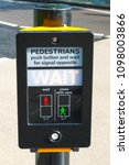 Small photo of Button to enable permission for pedestrians to cross the road