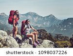 pedestrian tourism  people... | Shutterstock . vector #1098037226