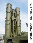 Small photo of MILITARY GROUND ALABINO, MOSCOW OBLAST, RUSSIA - Aug 22, 2017: Russian launcher 5P85SM2-01 anti-aircraft missile system S-400, military-technical forum Army-2017, view of the containers with missiles