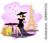 Vector Woman In Paris