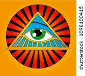 eye of providence eye of horus   Shutterstock .eps vector #1098100415