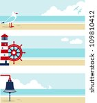 Set Of Seascape Banners