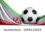 soccer ball on the flag of iran.... | Shutterstock . vector #1098112025