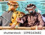 cuidad vieja   guatemala   ... | Shutterstock . vector #1098163682