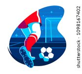 legs of soccer player with ball ... | Shutterstock .eps vector #1098167402