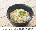 japanese shiso salmon maze gohan   Shutterstock . vector #1098183158