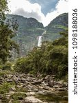 Small photo of Waterfall in the Serra da Canastra National Park in Brazil