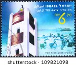 israel   circa 2009  an old...   Shutterstock . vector #109821098