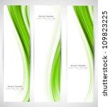 Abstract Vertical Header Green...