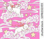 seamless pattern with cute... | Shutterstock .eps vector #1098232355