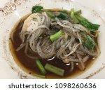 Small photo of Noodles Thicken Soup with Pork