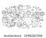space cute cats playing with... | Shutterstock .eps vector #1098282548