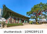 seoul  korea september 27  2107 ... | Shutterstock . vector #1098289115
